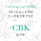 CUBKI - 金泉紗恵子