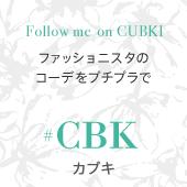 CUBKI - 中川紗耶加