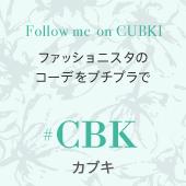 CUBKI - Mayuko
