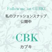 CUBKI - CHIZU